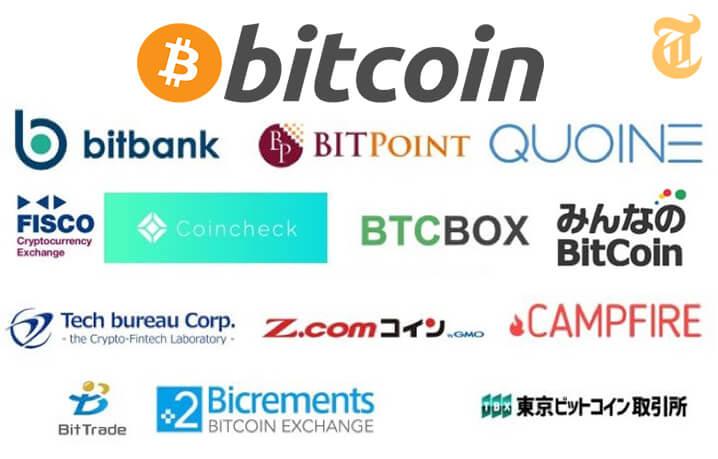 おすすめ日本の仮想通貨取引所ランキング